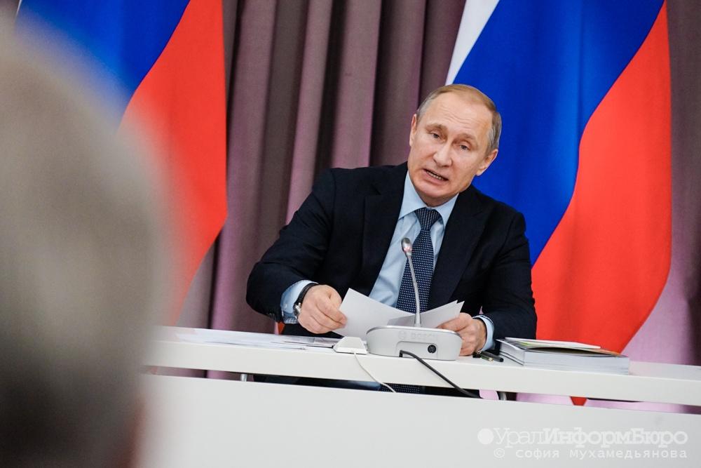Президент Российской Федерации ввел особенные меры навремя проведения футбольных турниров в РФ