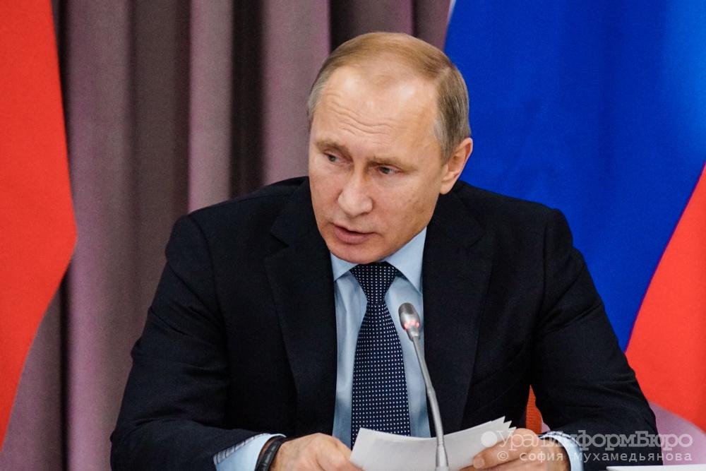 Путин дал поручения поликвидации последствий паводка вТюменской области