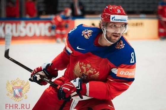 Хоккеист Александр Овечкин невыступит зароссийскую сборную начемпионате мира