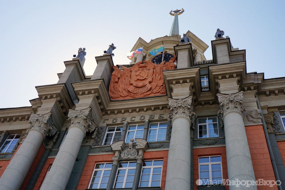 Екатеринбург возвратит часть градостроительных полномочий с2018 года