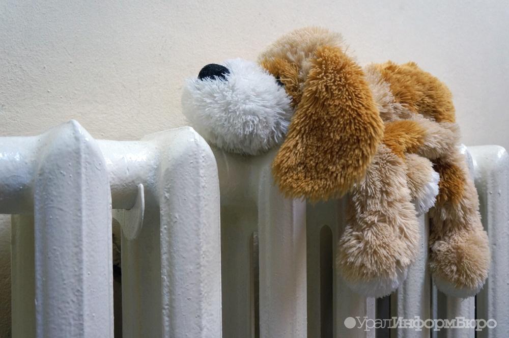 ВЕкатеринбурге с18мая начнут поэтапно выключать отопление
