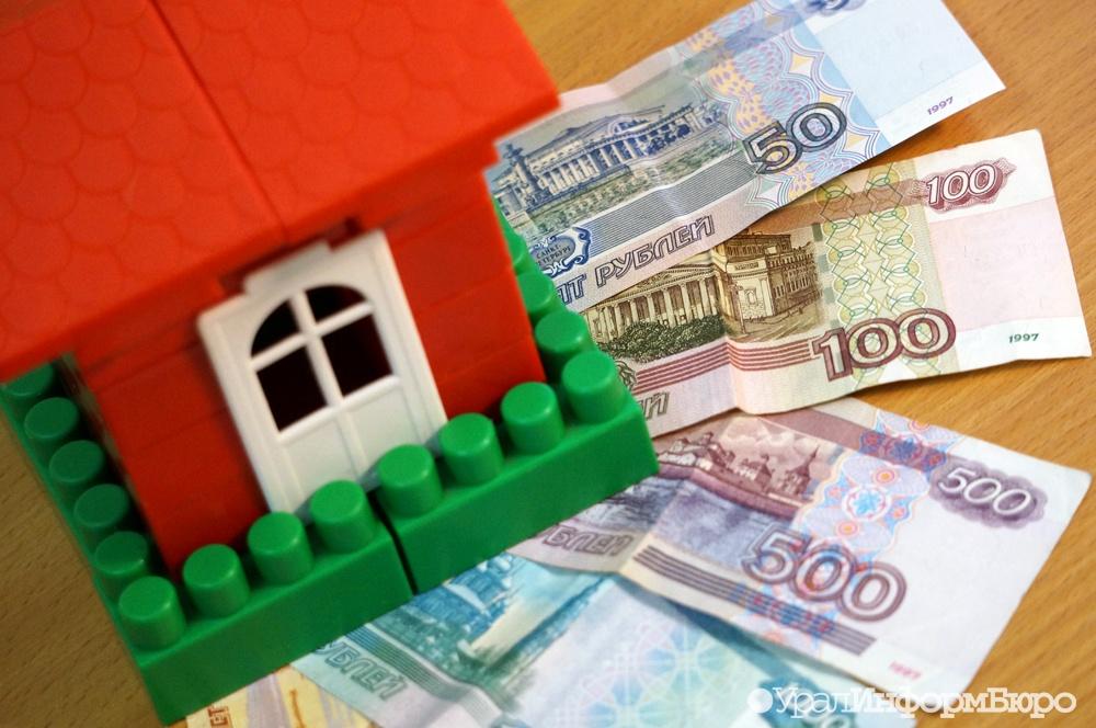 У руководства РФзакончились деньги напомощь ипотечникам