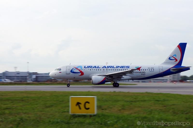 Уральские авиалинии запускают новый рейс в Рим