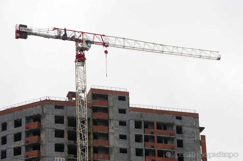 Корпорацию развития Прикамья возглавил топ-менеджер Сколково