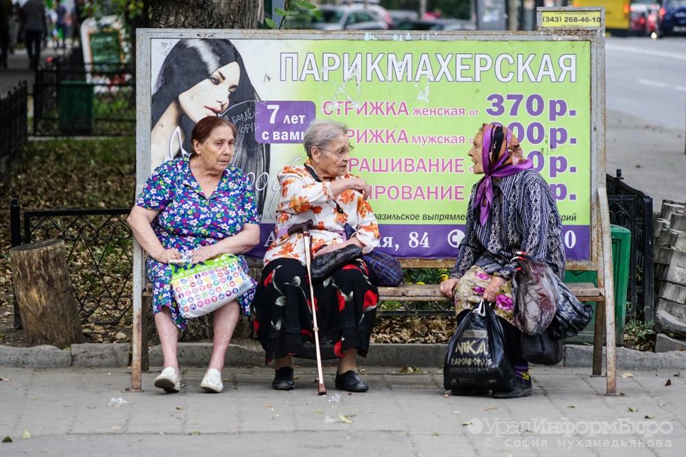 Минздрав решил сделать  экстренную службу для одиноких престарелых  людей