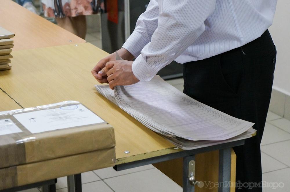 В государственной думе отменили открепительные удостоверения навыборах