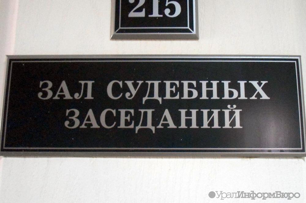 Первая вистории страны административная амнистия? Предложение президентуРФ