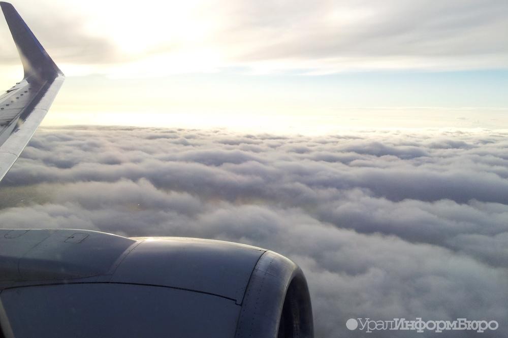 Свердловские туристы на14 часов застряли вАнталье