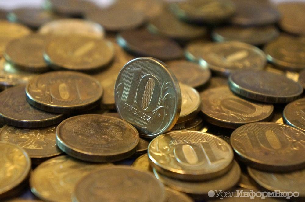 Профицит бюджета Свердловской области составил неменее 10 млрд руб.