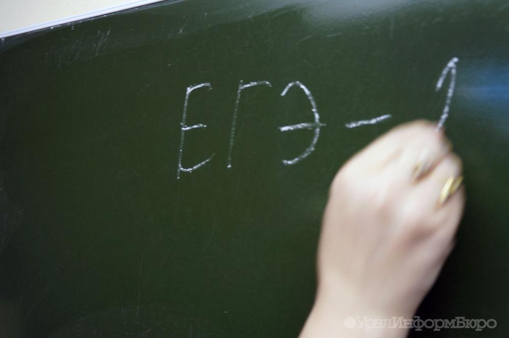Ольга Васильева назвала дату введения обязательного ЕГЭ по зарубежному языку
