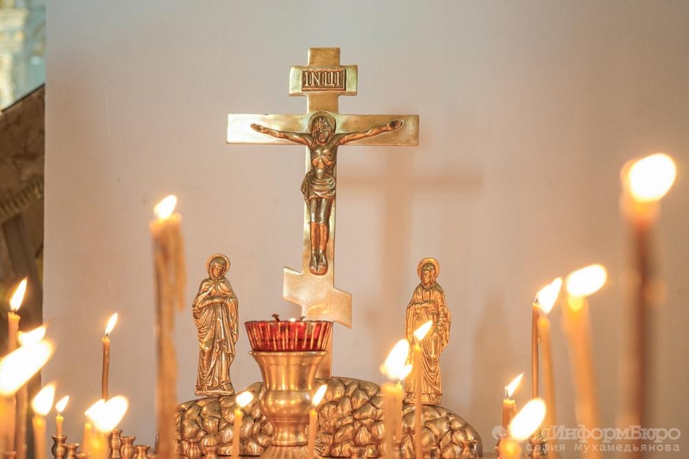 Экспертизу поснесенной вЕкатеринбурге Успенской церкви оформляют задним количеством