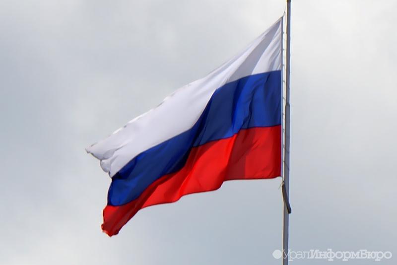 Мантуров поведал оготовящемся межправсоглашении между Россией иЕгиптом