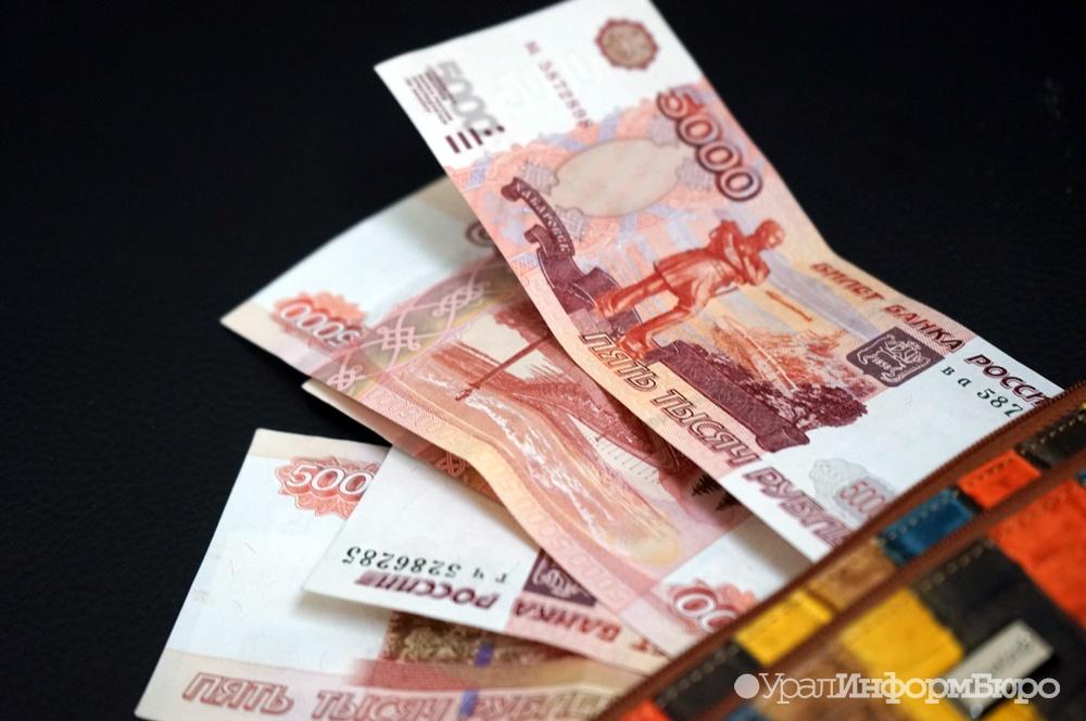 Работники неработающей школы под Екатеринбургом 10 лет получали заработную плату