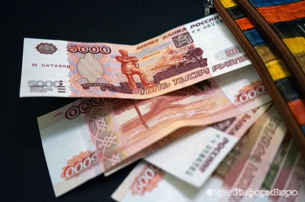 Средняя заработная плата вЕкатеринбурге превысила 43 тысячи руб.