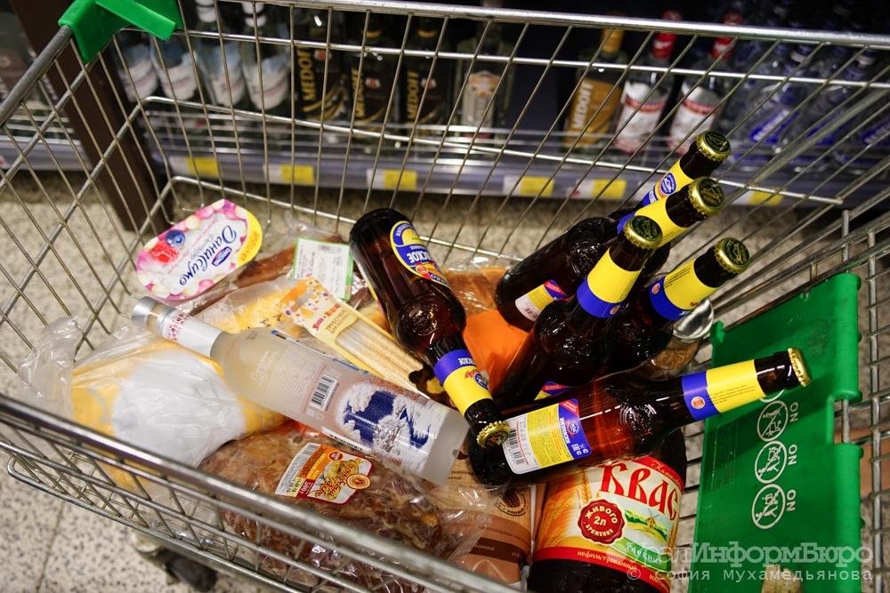 Магазины с спиртом посоветовали пустить ближе кшколам ибольницам