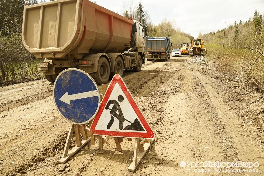 Строительство 2-ой очереди Восточного обхода закончат осенью