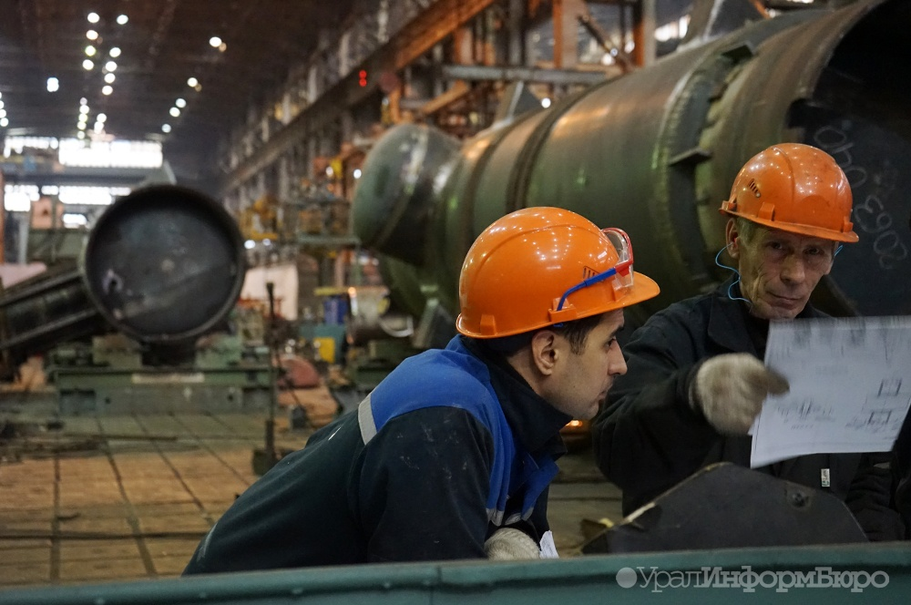 Свердловские металлурги увеличили экспорт продукции натреть Сегодня в12:23