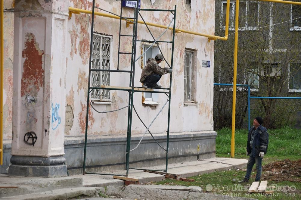 Минстрой возьмет под контроль проведение капремонта в областях Российской Федерации