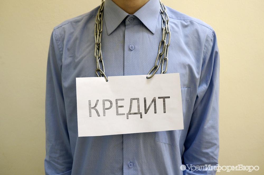 ОНФ: Просроченная задолженность граждан России покредитам стала расти скорее