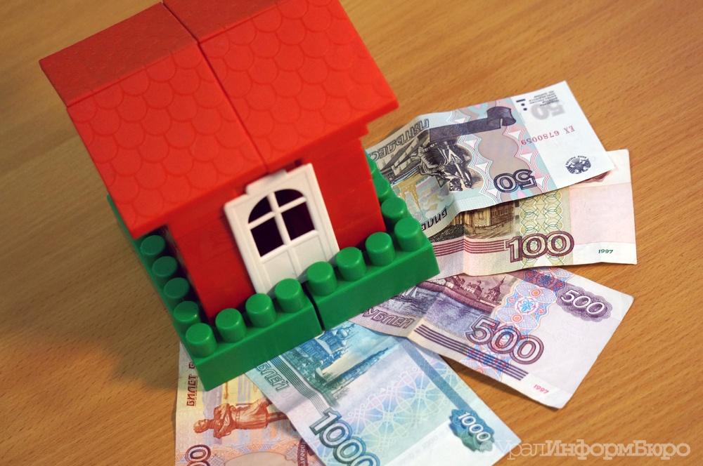 Ипотечные ставки в РФ приблизятся кевропейским к 2025г.