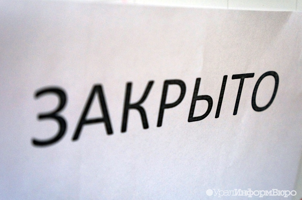 Совет Федерации предлагает узаконить книгу жалоб
