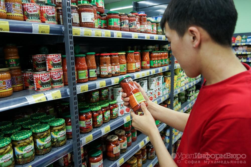КПРФ предложила ввести госрегулирование цен напродукты питания