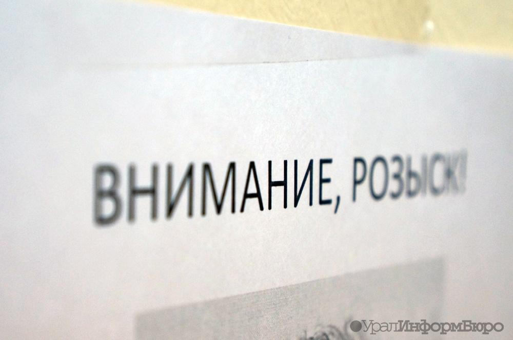 ВСвердловской области ищут женщину, которая участвовала вритуальных убийствах