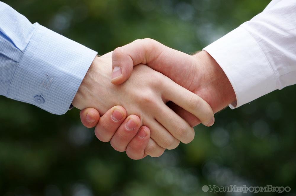 Тюменская область развивает связи сЮжной Кореей
