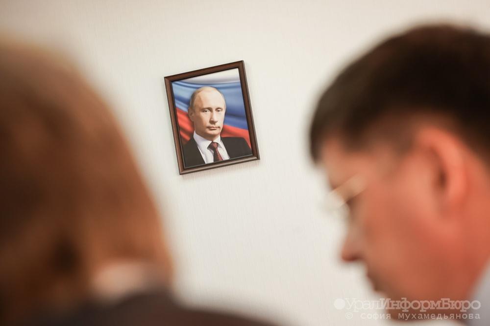 Путин после скандальной жалобы о милиции отправит вХМАО ревизоров