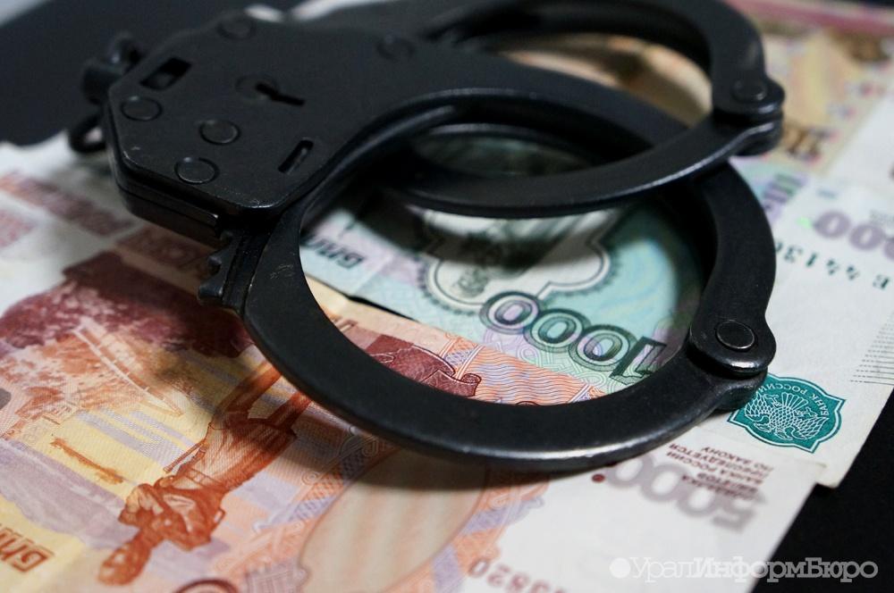 ВМагнитогорске коммунальщики недоплатили поставщикам ресурсов практически 26 млн руб.