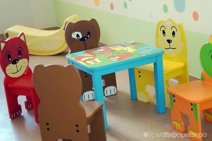 Детские сады натерритории учреждений могут появиться наСтаврополье