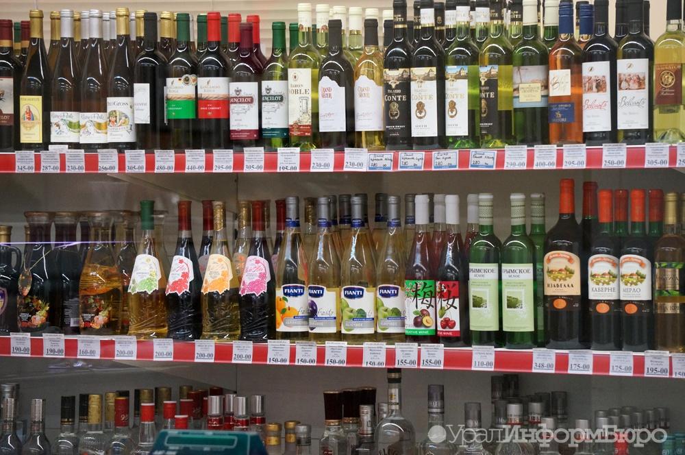 В РФ хотят уменьшить время торговли вином иводкой