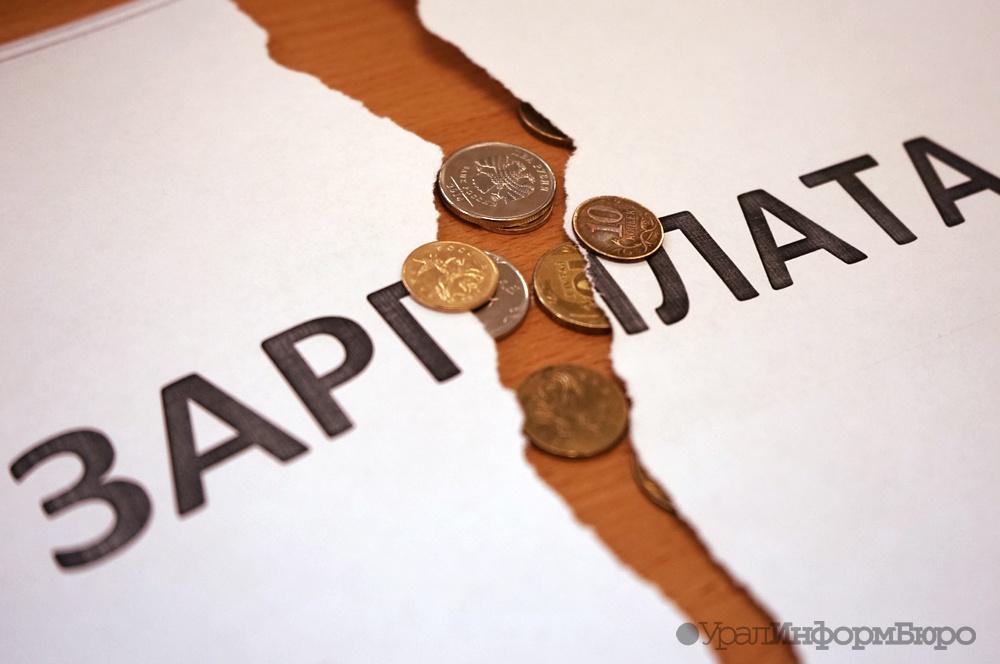 Тюменьстат подсчитал, кто вобласти получает наибольшую среднемесячную зарплату