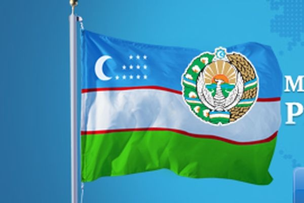 ВЕкатеринбурге откроется консульство Узбекистана