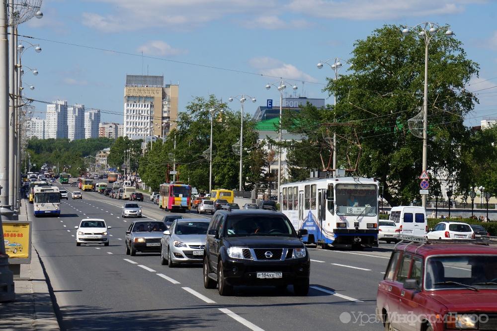 Рынок автомобилей Екатеринбурга за 5 месяцев 2017 года вырос на18 процентов