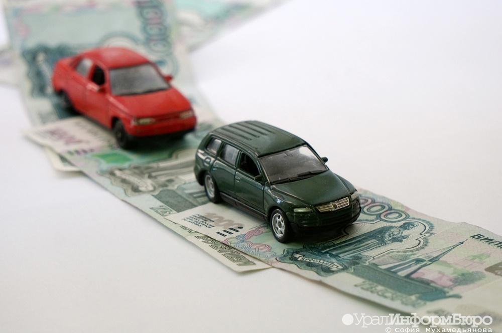 Составлен топ-10 самых убыточных авто поОСАГО— страховые агенты
