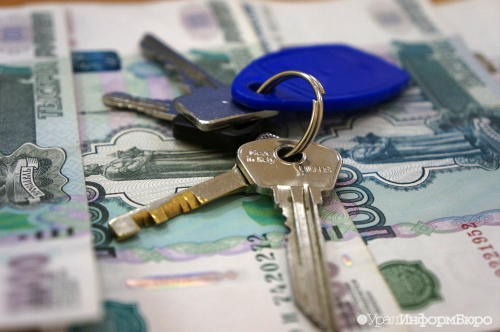 Власти разрешили АИЖК использовать средства ВЭБа наразвитие рынка арендного жилья