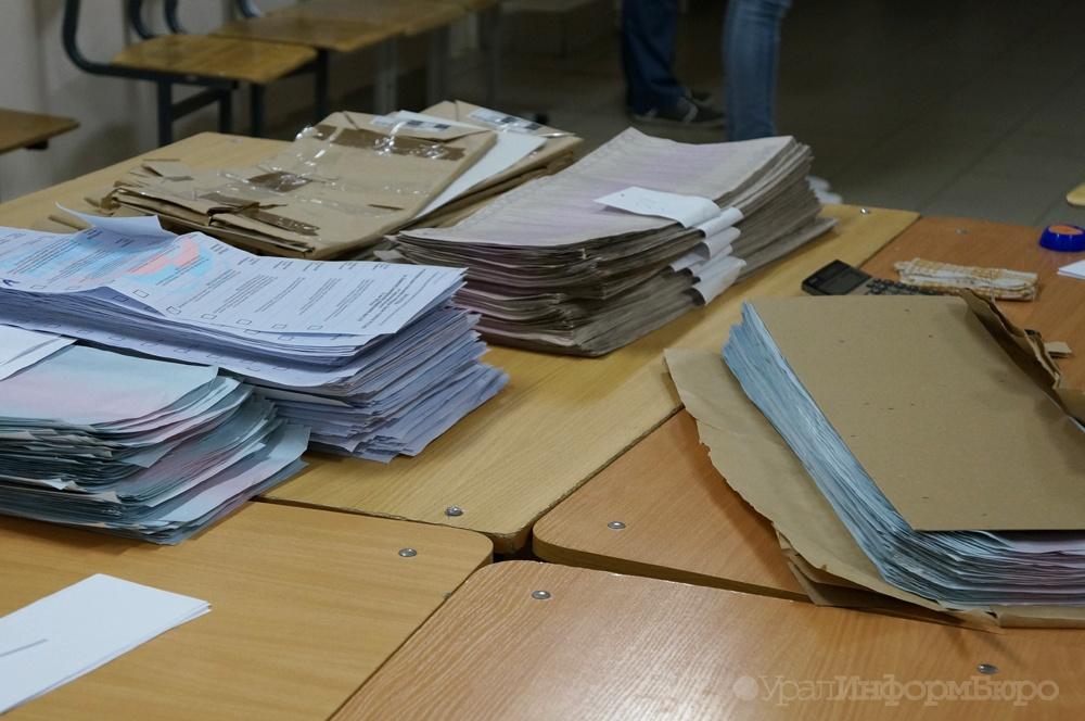 ВПрикамье завершилось выдвижение претендентов навыборы губернатора