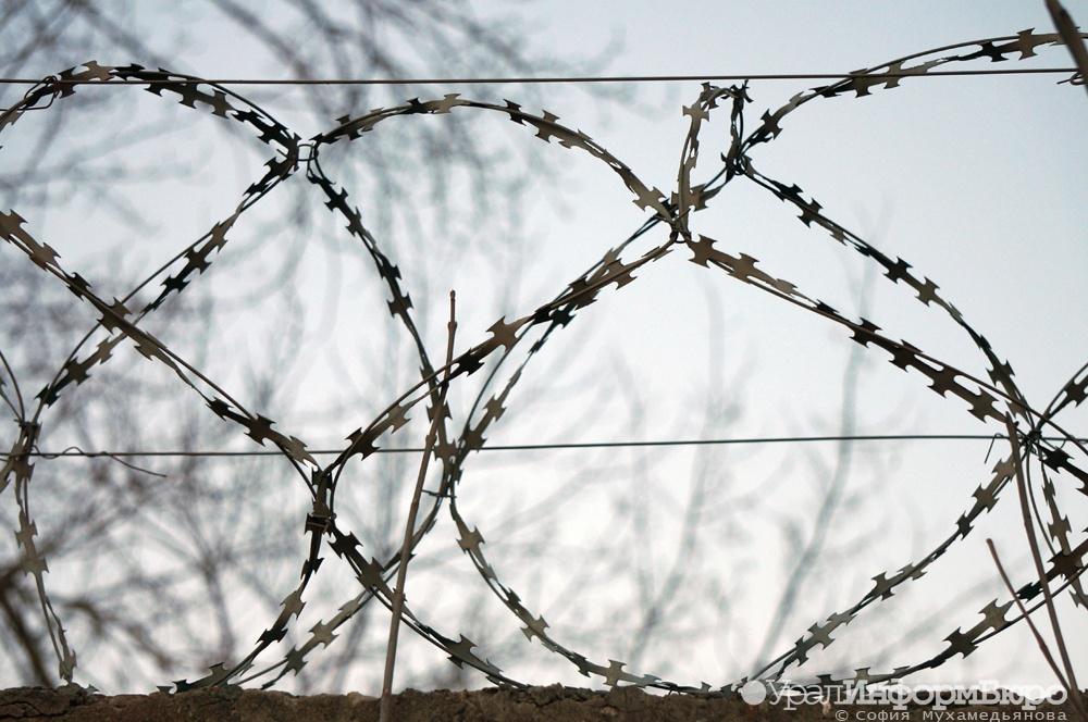 Экс-глава Кунашакского района сел на9 лет Сегодня в15