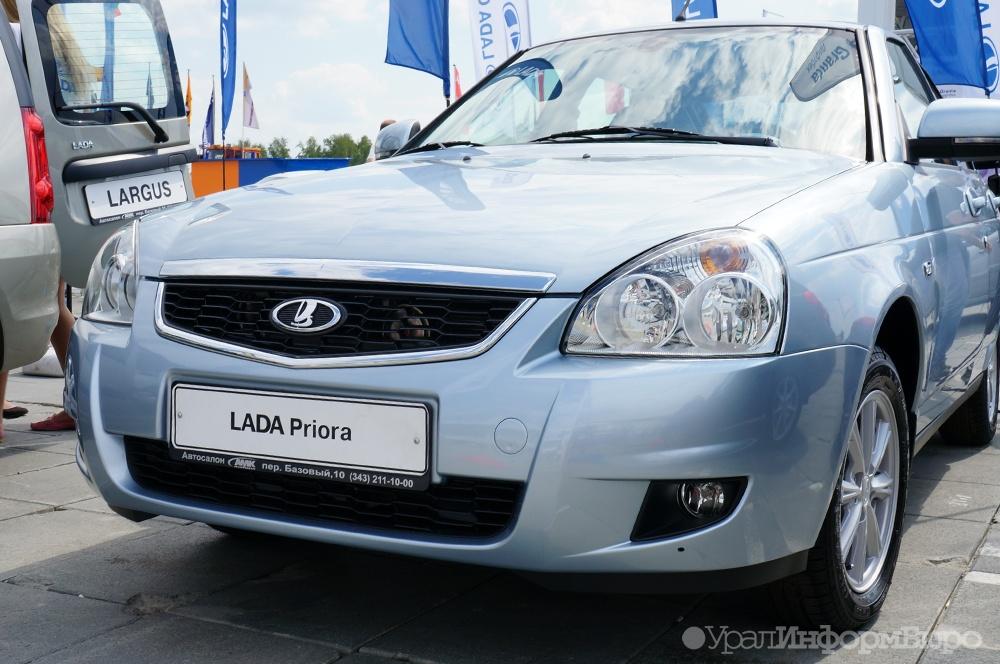 Специалисты опубликовали информацию осамых доступных авто в Российской Федерации