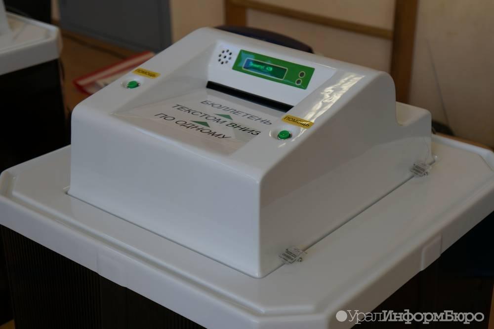 Екатеринбург оставили без новых технологий навыборах губернатора