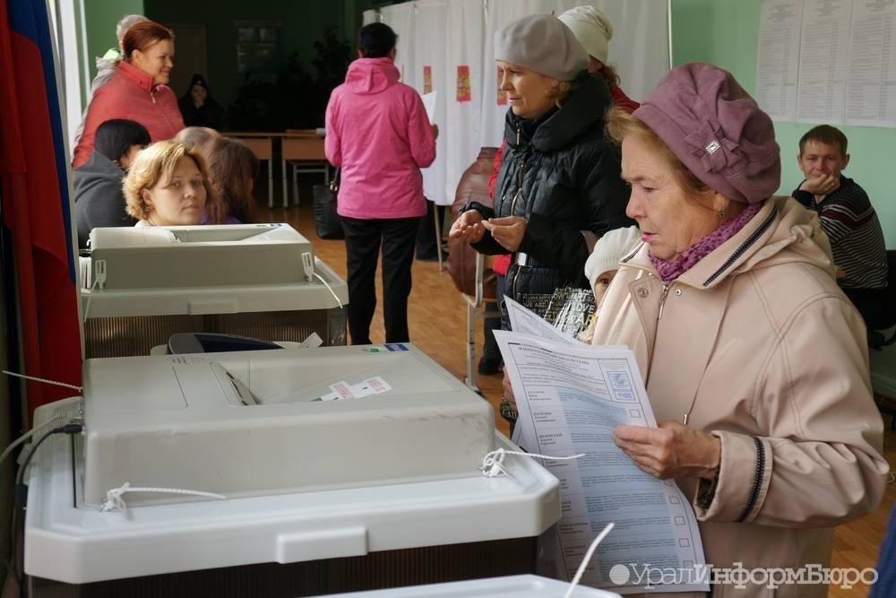Названы участки, где навыборах свердловского губернатора будут использовать QR-коды