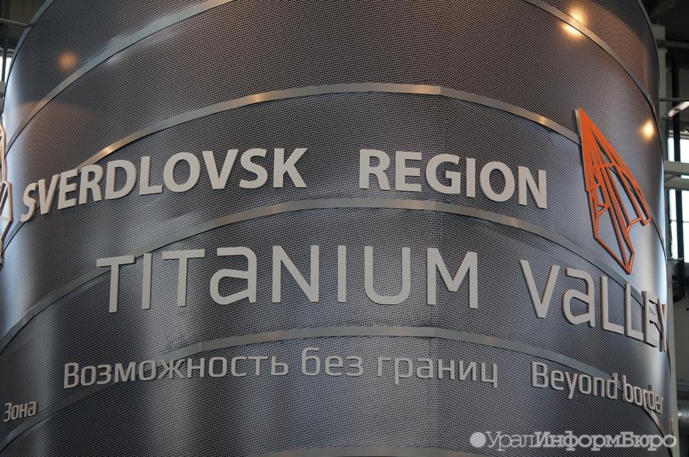 Производитель клееного бруса построит в«Титановой долине» завод за10 млрд руб.