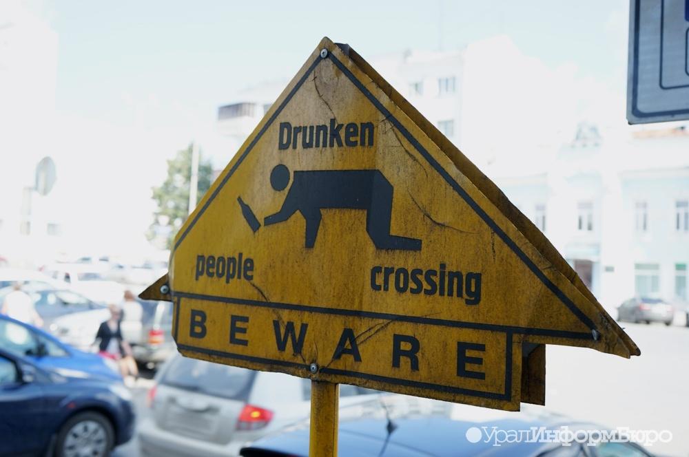 Роспотребнадзор: Запрет нарозницу непищевой спиртосодержащей продукции продлен на90 дней