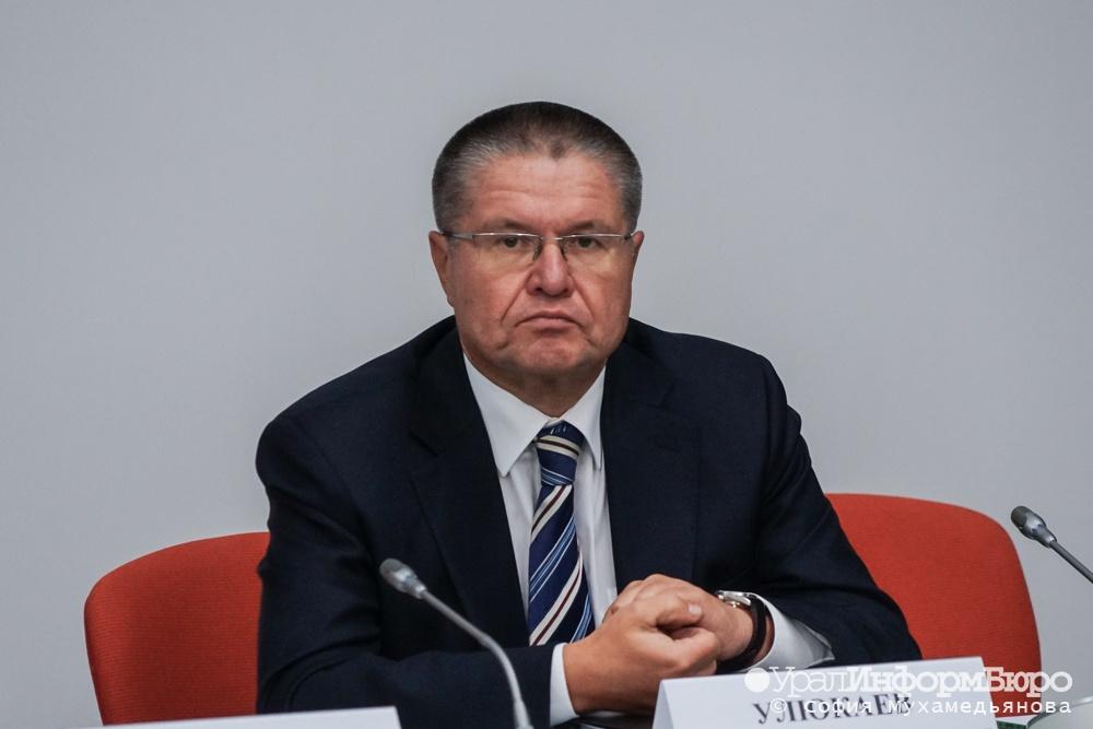 СКР хочет доконца лета передать дело Алексея Улюкаева всуд