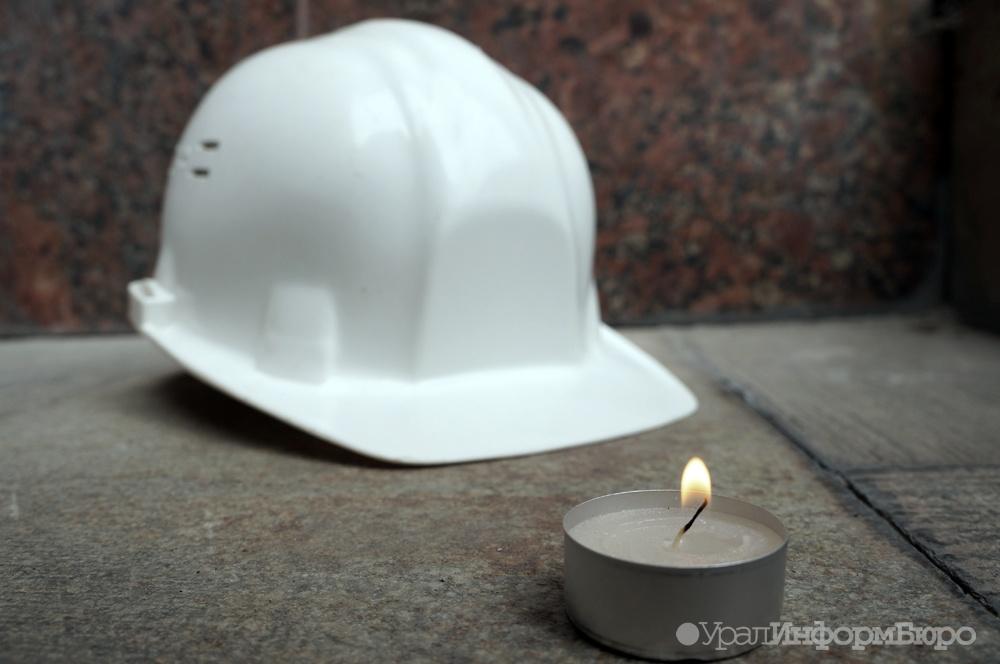 СКподтвердил смерть рабочего при обрушении вшахте наУрале