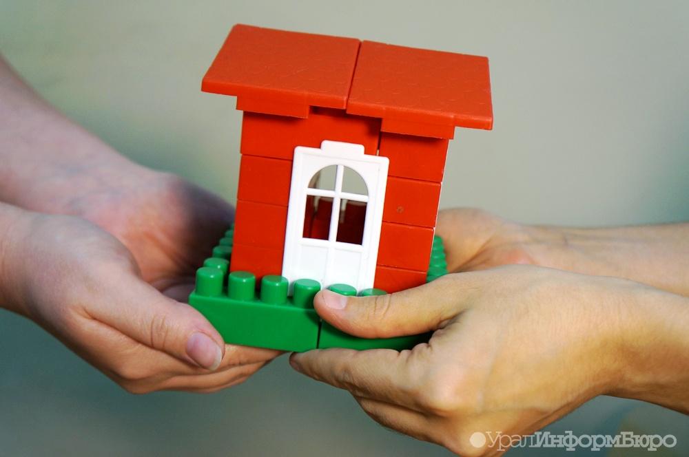 Ипотека под 6,25% появится еще вшести регионахРФ
