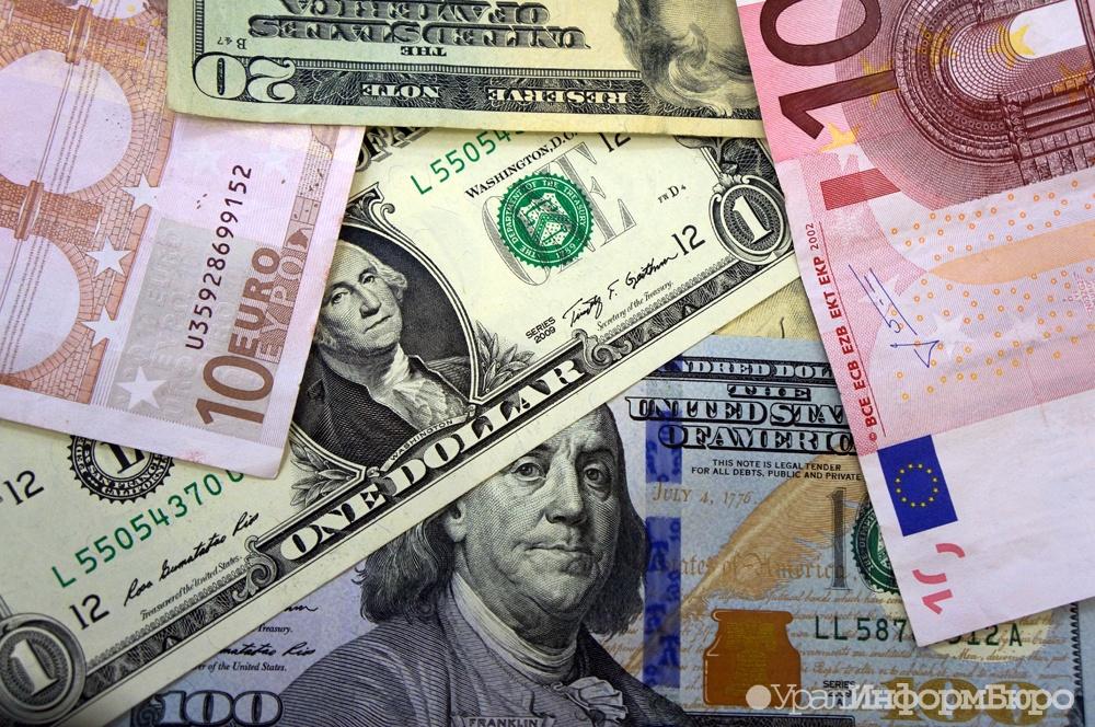 Министр финансов РФ впервый раз с2010 года зафиксировал приток капитала воII квартале