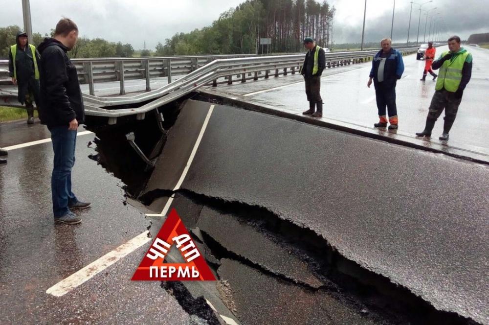 Разрушенный мост натрассе Пермь-Екатеринбург восстановят на некоторое количество дней позже заявленного