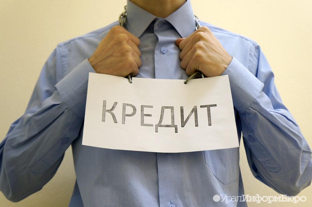 Заполгода жители России взяли кредиты насумму 986 млрд руб.